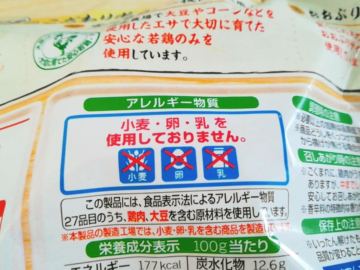 f:id:s-kumakuma:20200625215747j:plain
