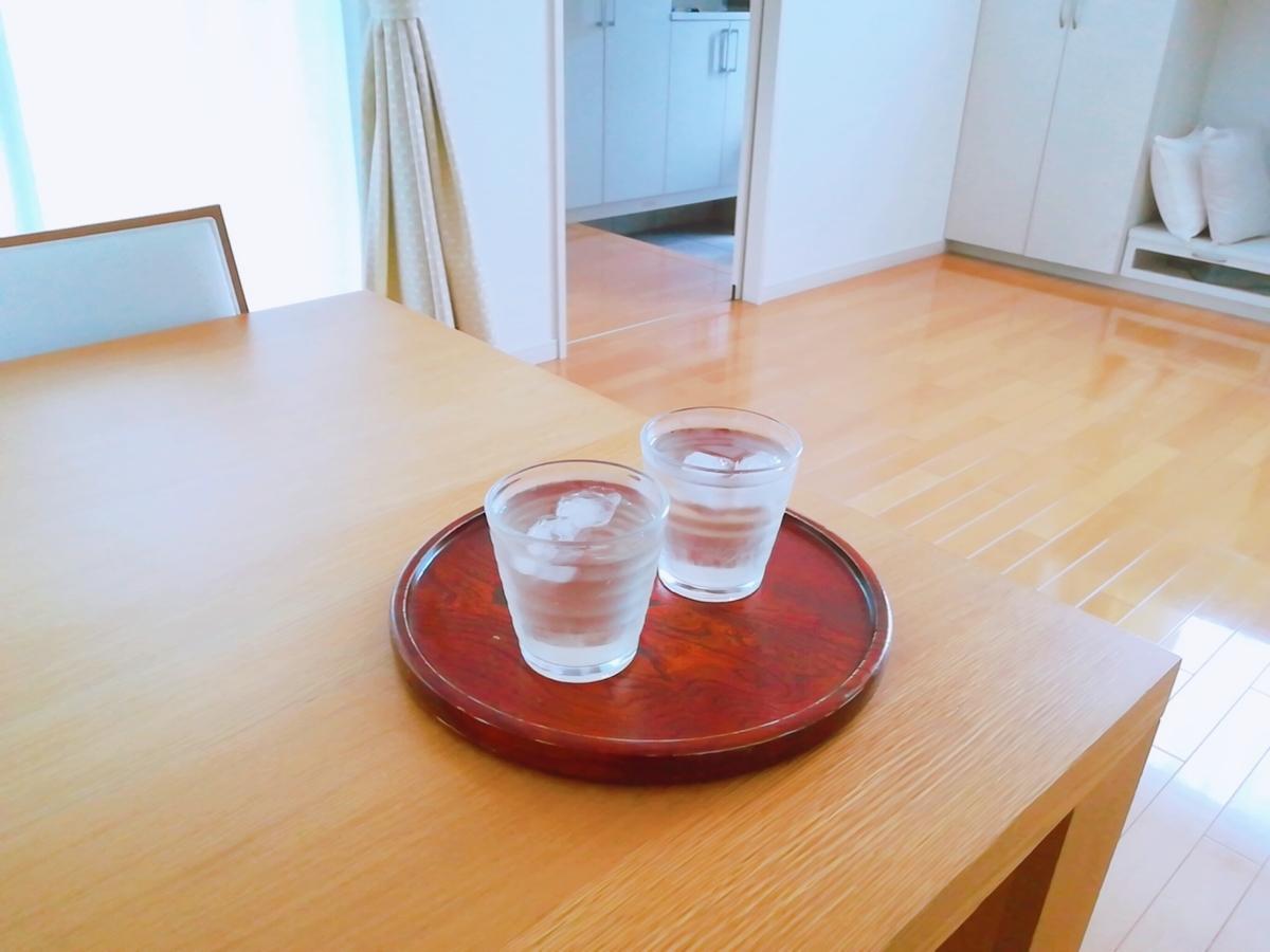 f:id:s-kumakuma:20200919221604j:plain