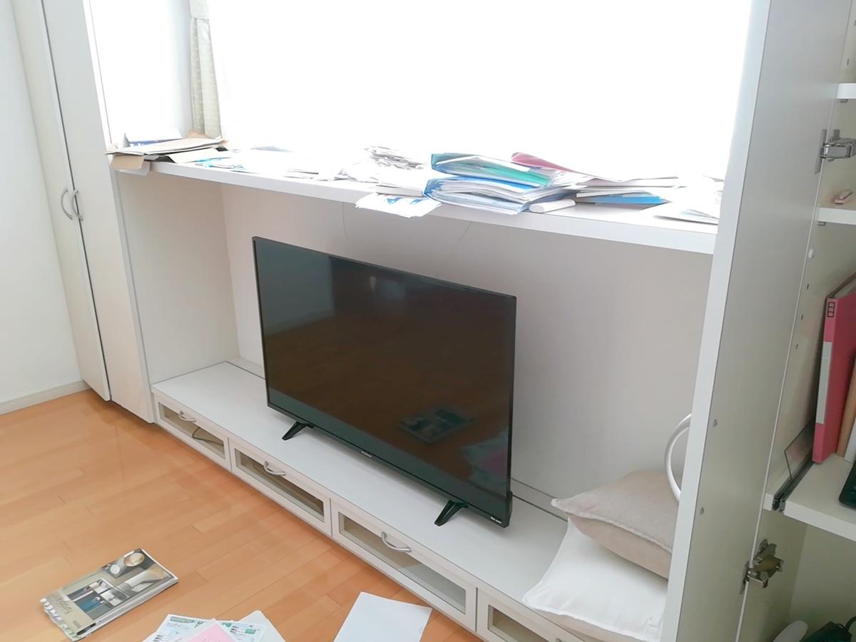 f:id:s-kumakuma:20201011213913j:plain
