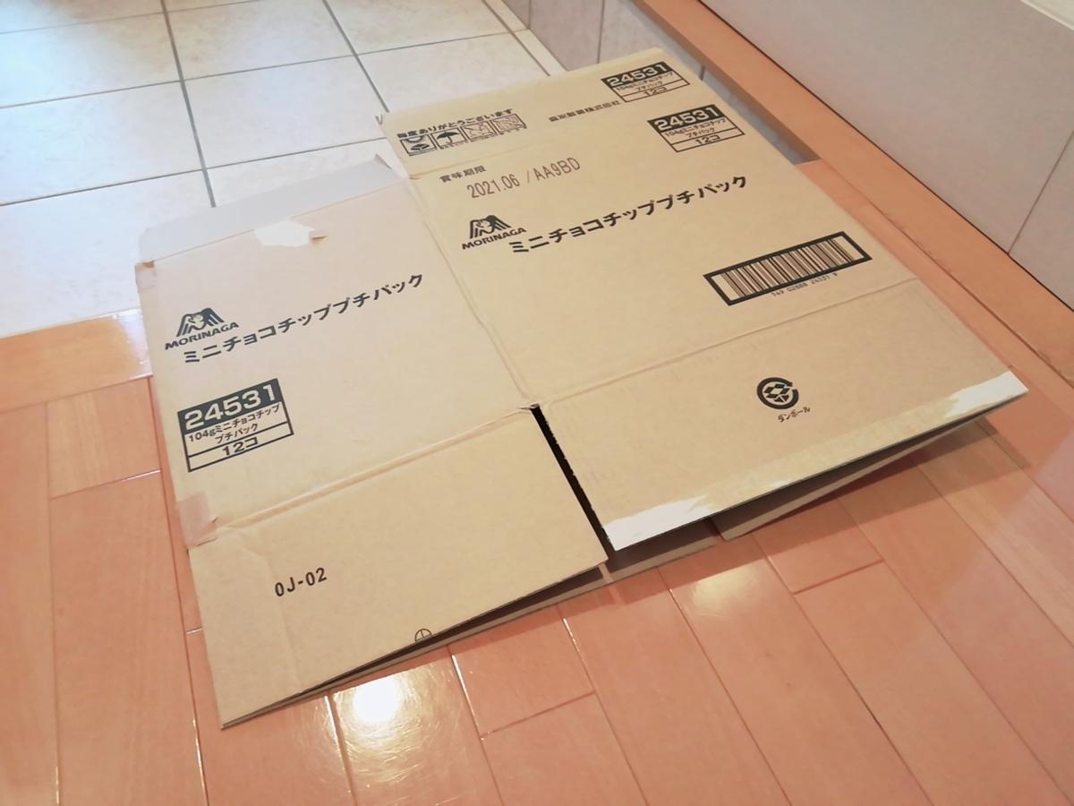 f:id:s-kumakuma:20201121214621j:plain