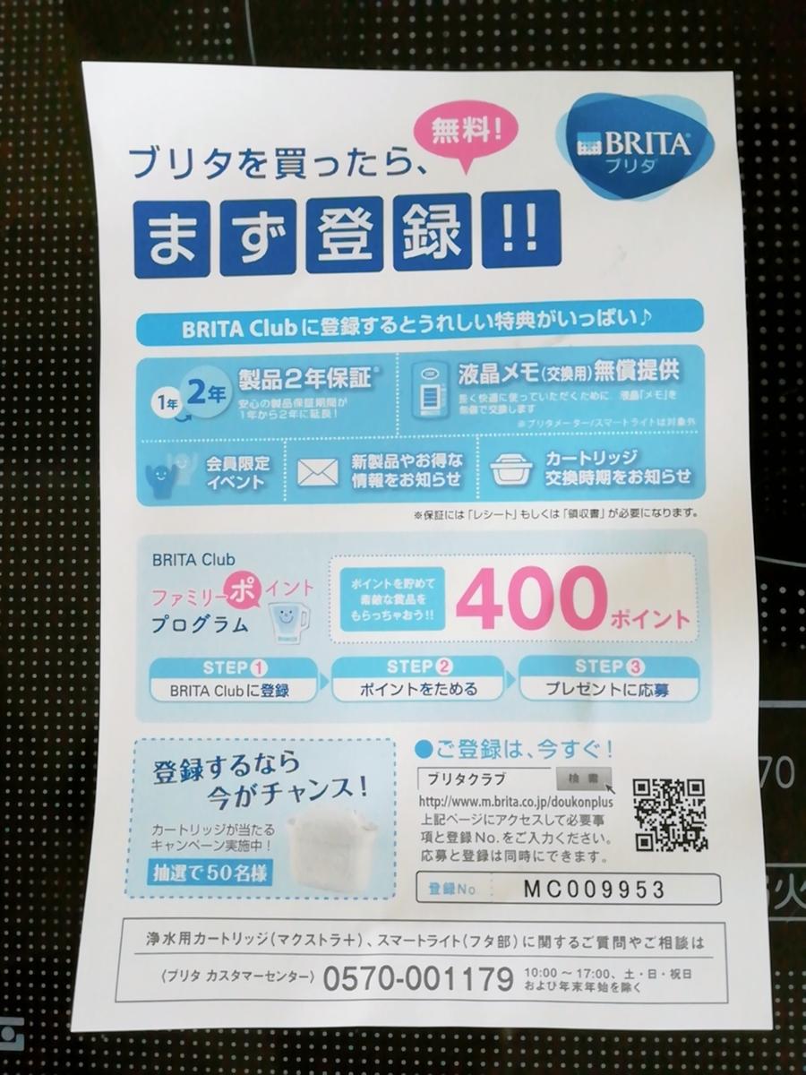 f:id:s-kumakuma:20201221220732j:plain