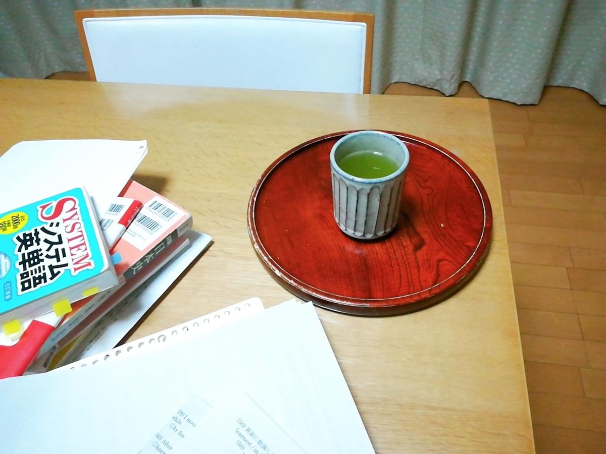 f:id:s-kumakuma:20210125230757j:plain