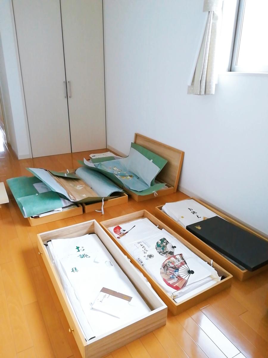 f:id:s-kumakuma:20210501163024j:plain