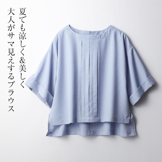 f:id:s-kumakuma:20210515124102p:plain