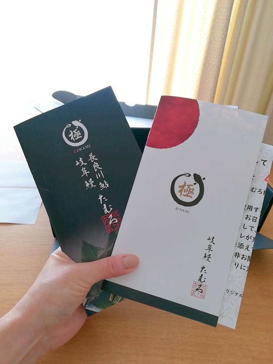f:id:s-kumakuma:20210612165701j:plain