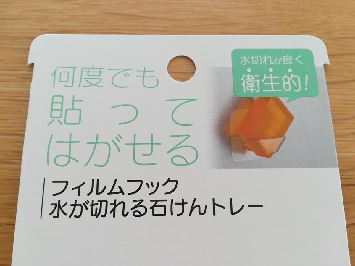 f:id:s-kumakuma:20210628222723j:plain