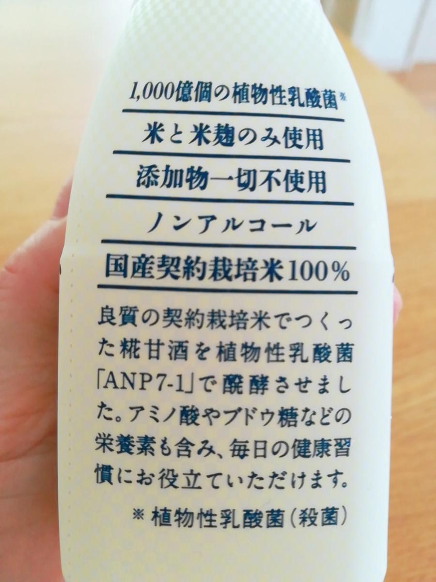 f:id:s-kumakuma:20210807101227j:plain
