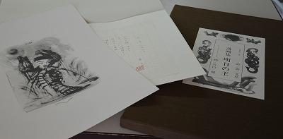 f:id:s-kusamori:20170727100304j:image