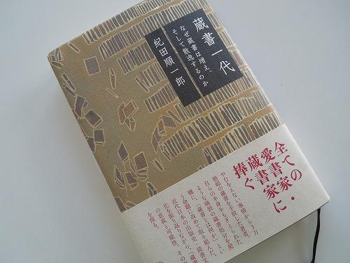 f:id:s-kusamori:20180310175347j:image:left