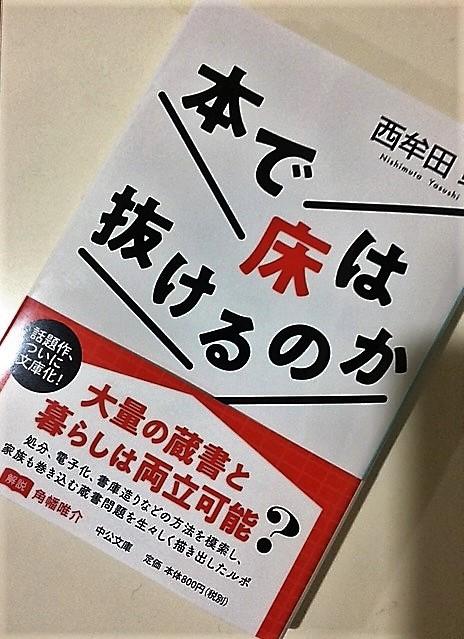 f:id:s-kusamori:20180316192917j:image:w360