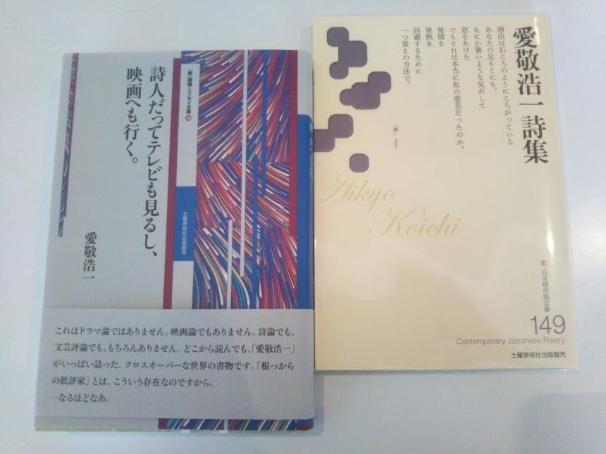 f:id:s-kusamori:20210319231435j:plain