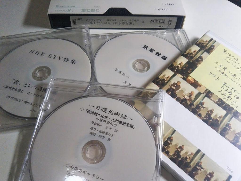 f:id:s-kusamori:20210605204309j:plain
