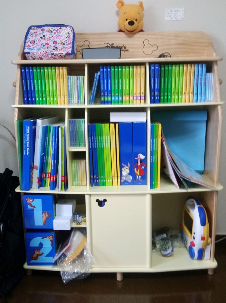 DWE(ディズニー英語システム)本棚ミッキーセット