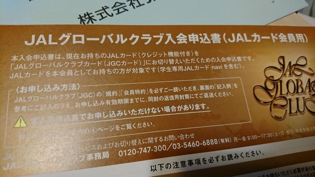f:id:s-majin:20170509110721j:plain