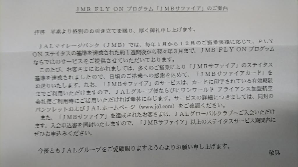f:id:s-majin:20170509111943j:plain