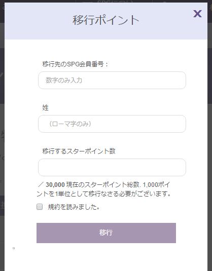 f:id:s-majin:20170701170350p:plain