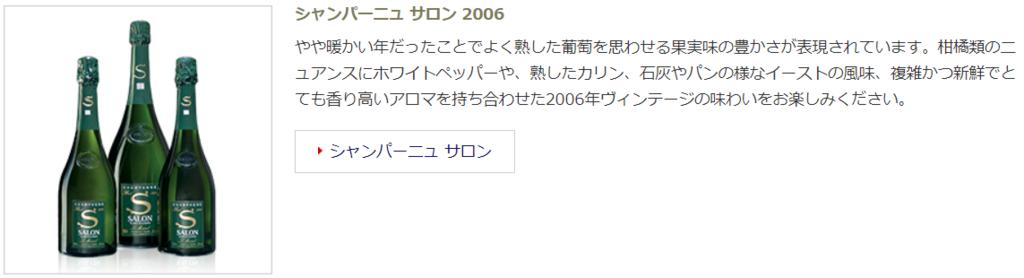 f:id:s-majin:20171114172926p:plain