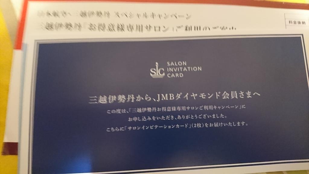 f:id:s-majin:20180123110943j:plain