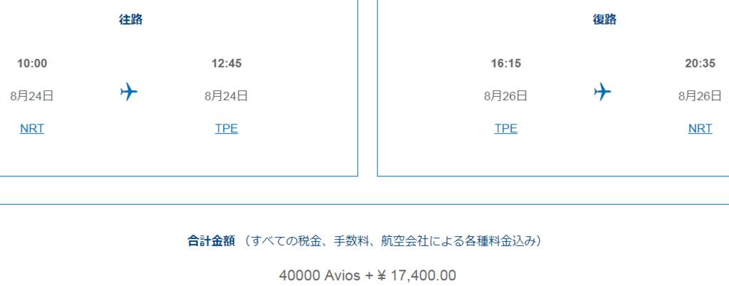 f:id:s-majin:20180416143005p:plain