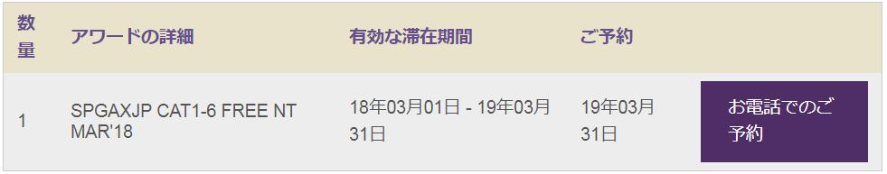 f:id:s-majin:20180612143051p:plain