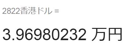 f:id:s-majin:20180613100914p:plain