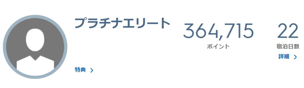 f:id:s-majin:20180629123657p:plain