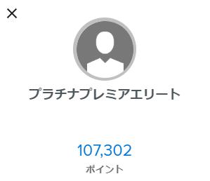 f:id:s-majin:20180919160725p:plain