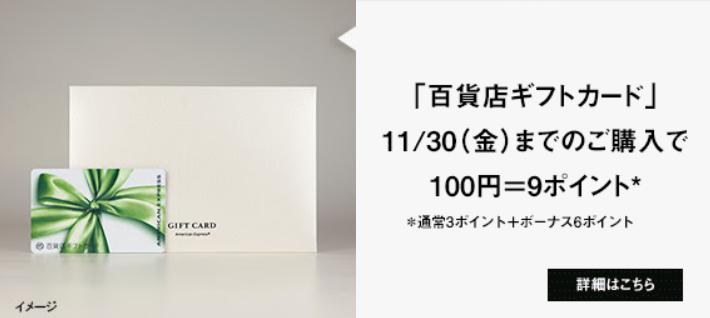 f:id:s-majin:20180920151137p:plain