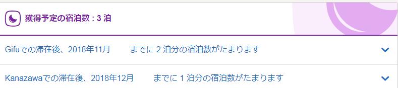 f:id:s-majin:20181102122454p:plain