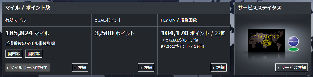 f:id:s-majin:20190106203050p:plain
