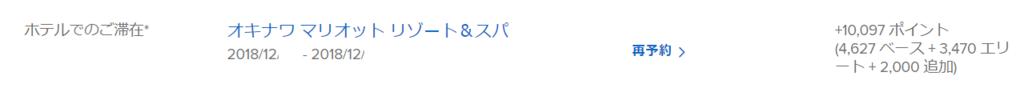 f:id:s-majin:20190108024647p:plain