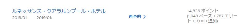 f:id:s-majin:20190201101132p:plain