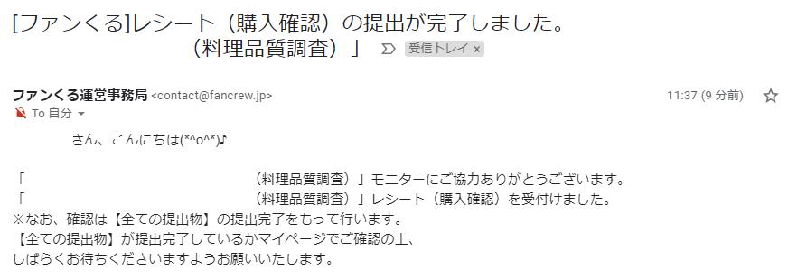 f:id:s-majin:20190308121610p:plain