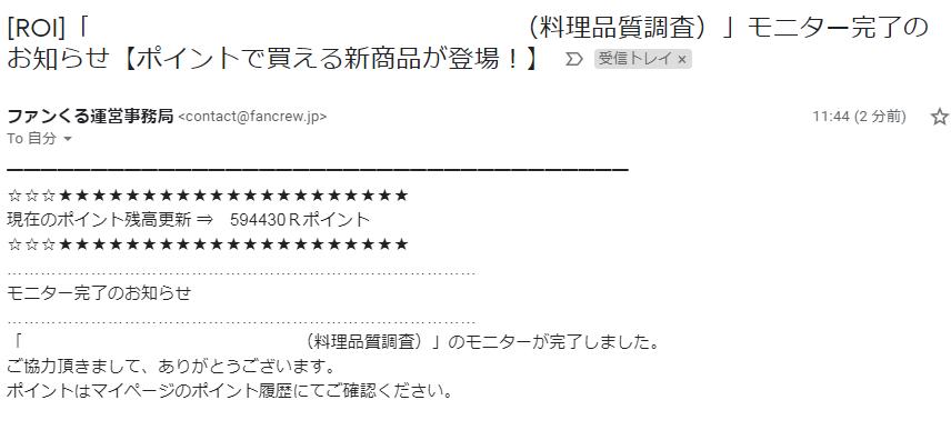 f:id:s-majin:20190308121838p:plain