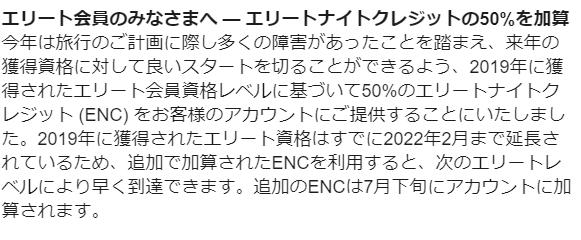 f:id:s-majin:20200629103722p:plain