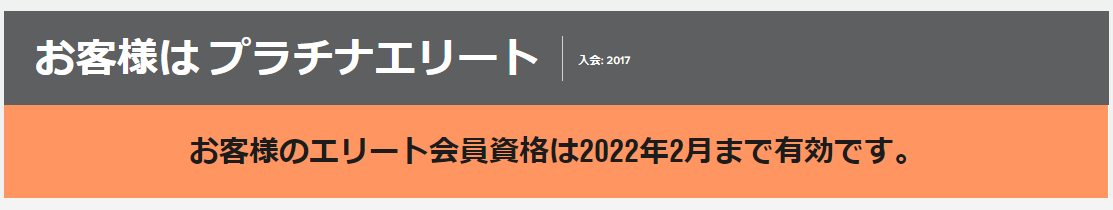 f:id:s-majin:20200629104052p:plain