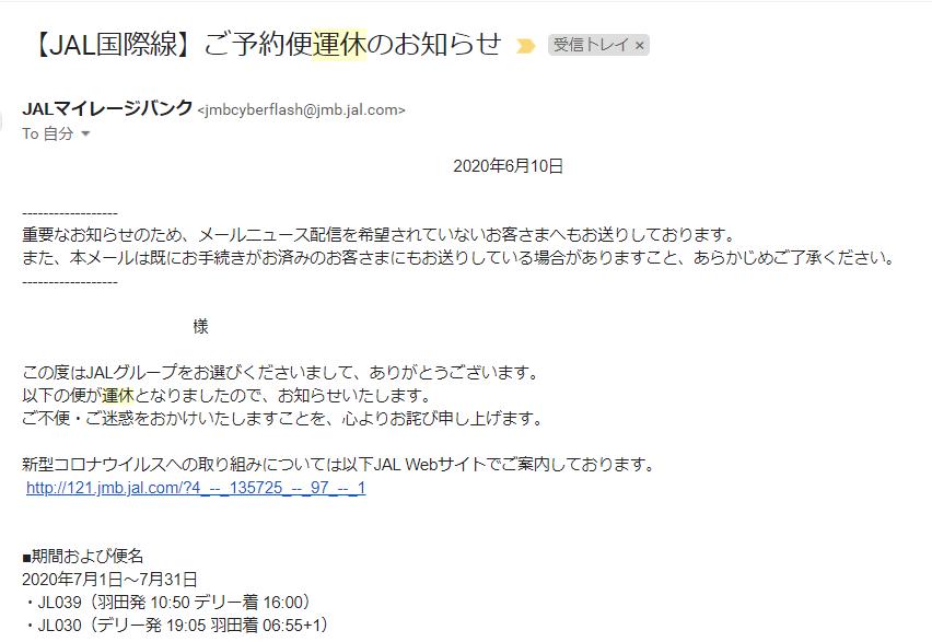 f:id:s-majin:20200630155909p:plain