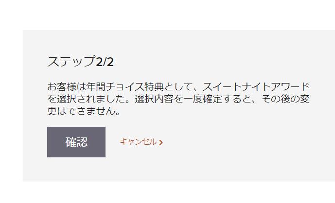 f:id:s-majin:20200714142059p:plain