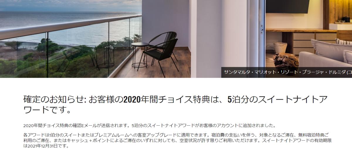 f:id:s-majin:20200714142125p:plain