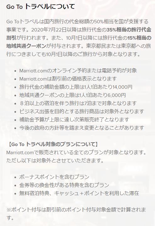 f:id:s-majin:20201113114243p:plain