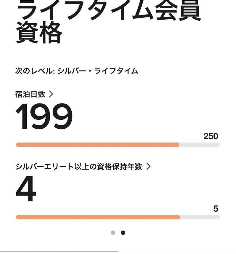 f:id:s-majin:20201224093016p:plain
