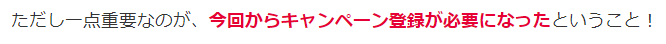 f:id:s-majin:20201225003809p:plain