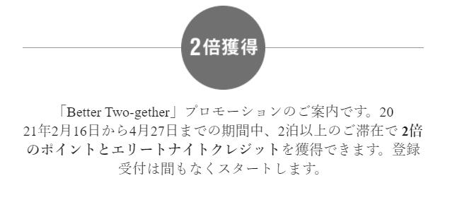 f:id:s-majin:20210121093917p:plain