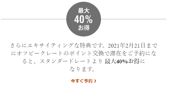 f:id:s-majin:20210121094152p:plain