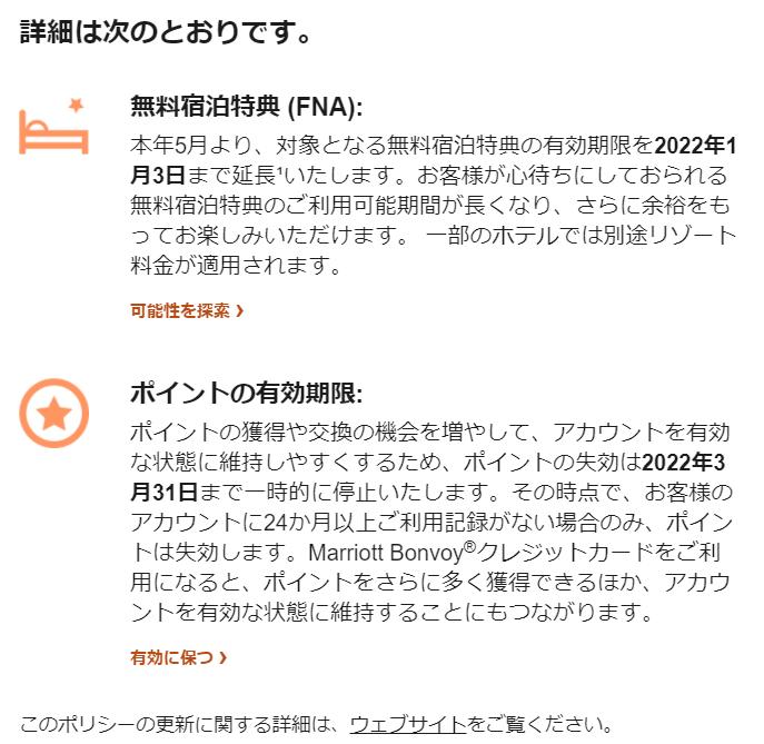 f:id:s-majin:20210512075137p:plain