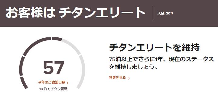 f:id:s-majin:20210512080401p:plain