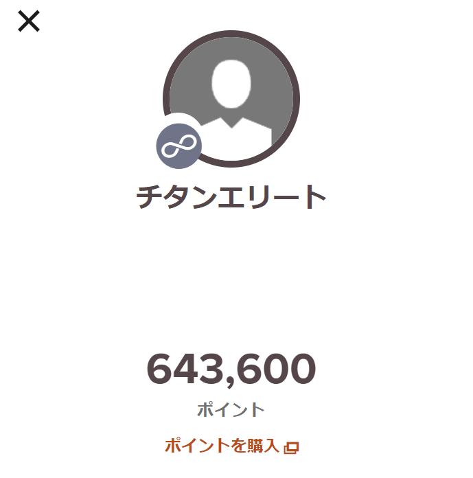 f:id:s-majin:20210813192630p:plain