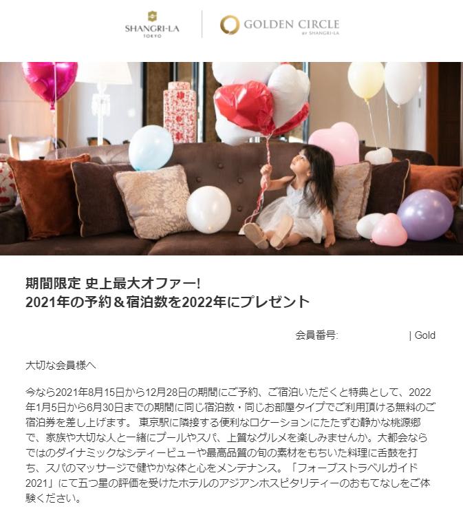 f:id:s-majin:20210818150807p:plain