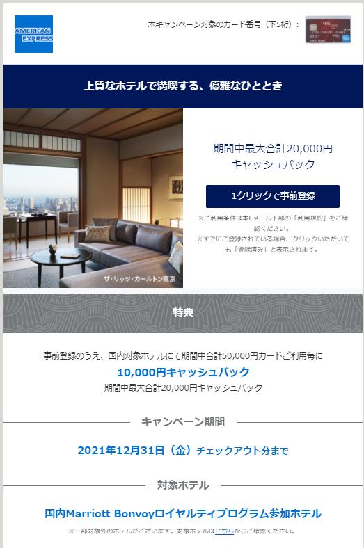 f:id:s-majin:20210902121017p:plain