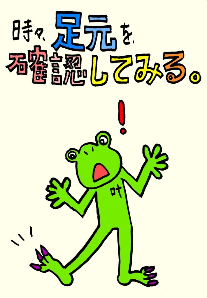 f:id:s-mambo:20161125145850j:plain